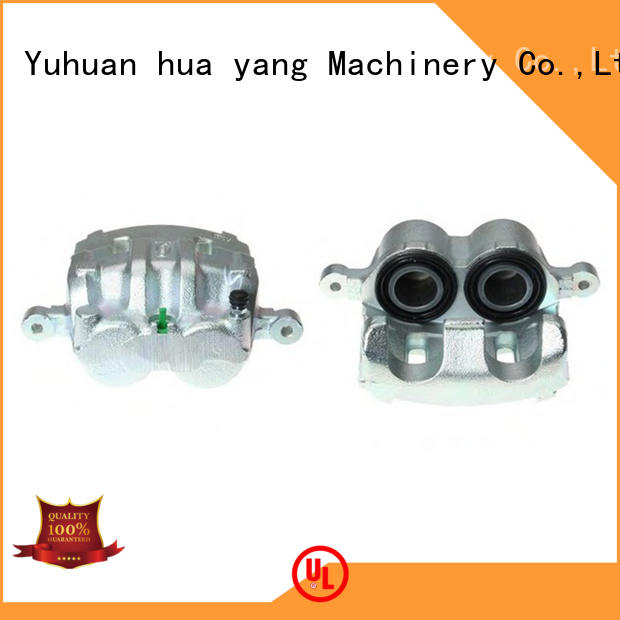 metal optional best quality durable JHY Brand front caliper supplier