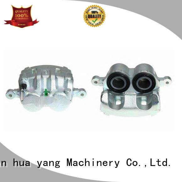 JHY Brand optional disk brake caliper high quality supplier