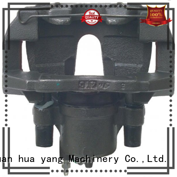 brake caliper assembly popular auto parts JHY Brand