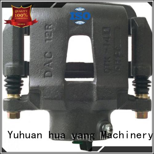 brake caliper for daewoo with package for daewoo nubira JHY
