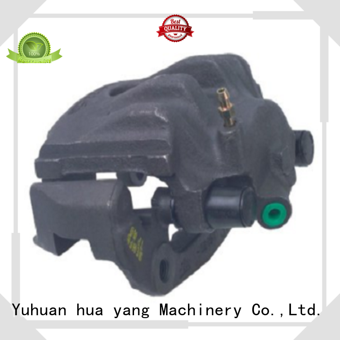 brake caliper for bmw designed for bmw coupe JHY