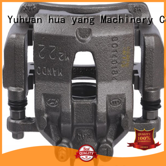 JHY factory price cheap brake calipers with package for hyundai accent